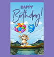 happy birthday card for nine years old vector image