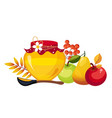 autumn harvest with jar and fruits vector image vector image