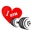 dumbbell and heart vector image vector image