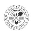 farming food organic food estd 1967 logo black vector image vector image