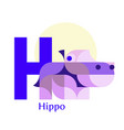letter h - hippo vector image vector image