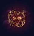 premium golden floral happy new year 2018 vector image vector image