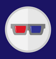 round icon with 3d glasses for cinema vector image