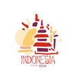 travel to indonesia with ulun danu temple vector image vector image