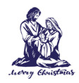 christmas story mary joseph and bajesus vector image