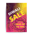 Diwali Big Sale