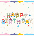 kids birthday party background vector image