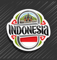 logo for indonesia vector image vector image