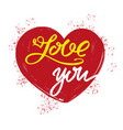 love you text on the background of the heart vector image