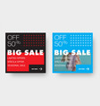 set square banners for big sale with 50 vector image
