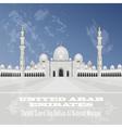 United Arab Emirates landmarks Retro styled image vector image