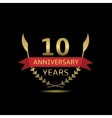 10 Anniversary years vector image vector image