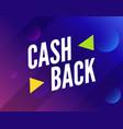 cash back offer banner design promotion refund vector image