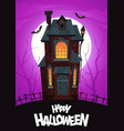 halloween poster with house and place for text vector image vector image