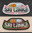 logo for sri lanka vector image