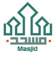 masjid symbol vector image vector image