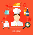 restaurant business in hotel decorative icons set vector image