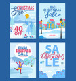 winter promotion and big christmas sale vector image vector image