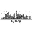 engraved sydney australia city skyline with vector image vector image