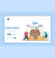 website template design conceptual confusion vector image