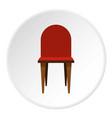 chair icon circle vector image