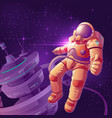 future astronaut in outer space cartoon vector image vector image