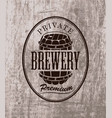 vintage banner with logo a private brewery vector image