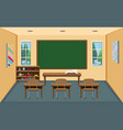 an interior empty classroom vector image vector image