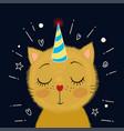 cute little kitten be cool text vector image
