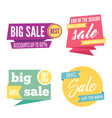 flat colorful shaped banners price tags stickers vector image vector image
