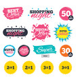 special offer icons take two pay for one sign vector image