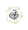 vintage greeting card for easter hand drawn vector image vector image