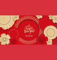 2020 - chinese new year rat - card vector image vector image