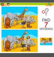 find differences game with safari animals vector image vector image
