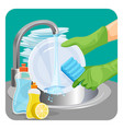 human in rubber protective gloves dishwashing vector image vector image