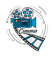 movie camera with reel scene and filmstrip vector image vector image