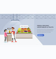 supermarket landing page vector image vector image