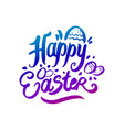 concept of happy easter vector image