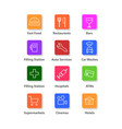navigation flat icons set vector image vector image