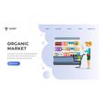 organic market landing page vector image vector image