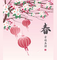 Spring landscape with chinese hieroglyph spring