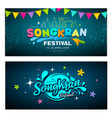 amazing songkran festival banners collections vector image vector image