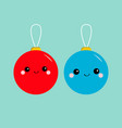 christmas ball toy icon set funny smiling face vector image vector image