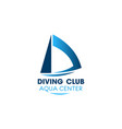 diving club sign vector image