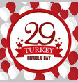 turkey republic day red and white balloons vector image vector image