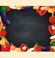 vegetables frame with chalk blackboard vector image