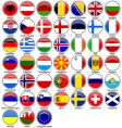shiny flags vector image