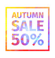 autumn sale 50 percent banner vector image