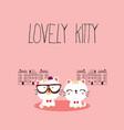 lovely kitty cute cartoon vector image vector image
