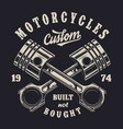 vintage monochrome motorcycle label vector image vector image